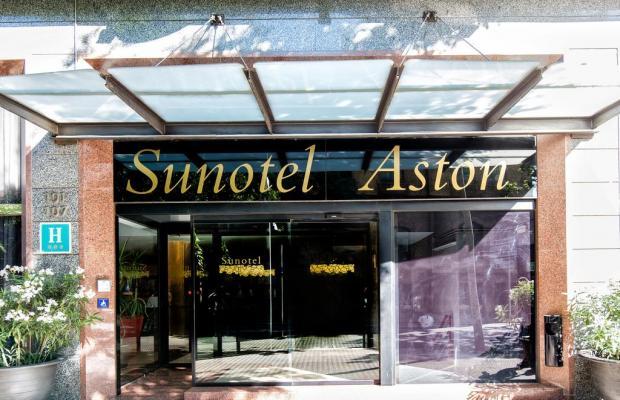 фотографии Sunotel Aston изображение №20