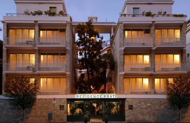 фото отеля Residence Prati изображение №1