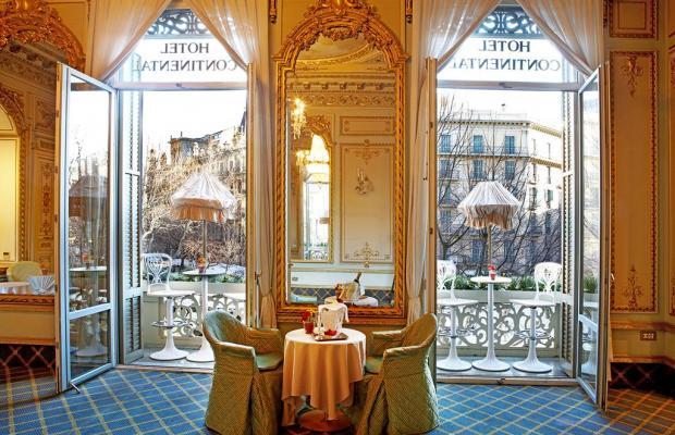 фото Continental Palacete изображение №10