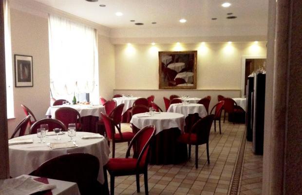 фото Qualys Hotel Royal Torino (ex. Mercure Torino Royal) изображение №30