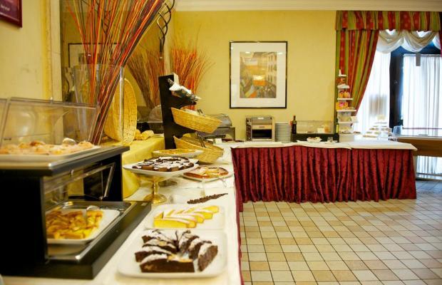 фотографии отеля Qualys Hotel Royal Torino (ex. Mercure Torino Royal) изображение №27