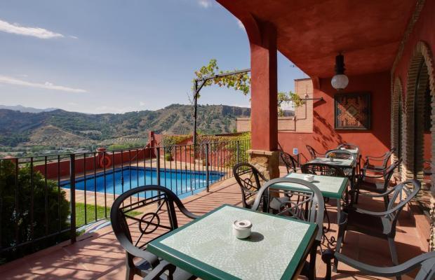 фото отеля Cerro del Sol изображение №1