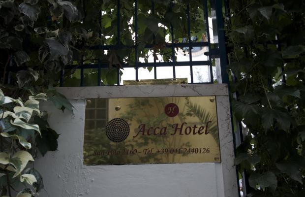 фотографии Acca Hotel изображение №4