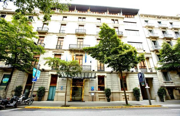 фото отеля HCC St. Moritz изображение №1