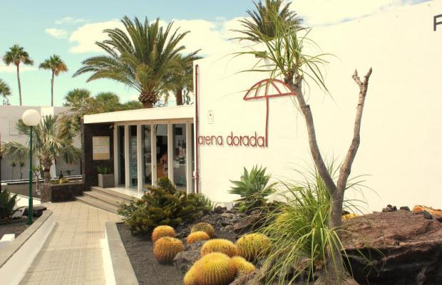 фото Apartamentos Arena Dorada изображение №34