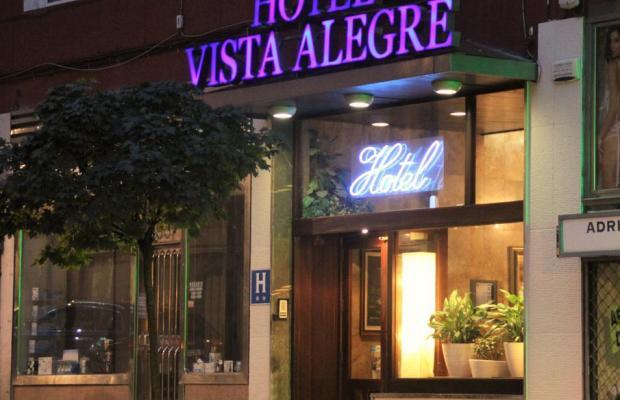 фото отеля Vista Alegre изображение №17