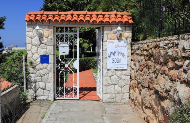 фотографии отеля Villa Gloria изображение №15