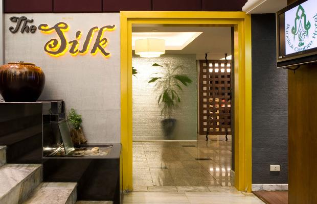 фотографии отеля Bangkok Centre Hotel изображение №7