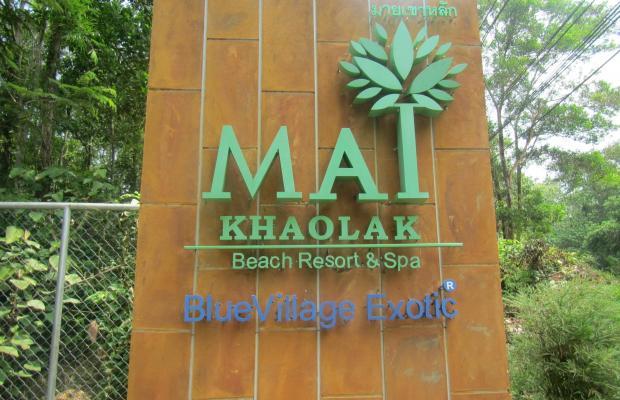 фотографии отеля Mai Khao Lak Beach Resort & Spa изображение №15