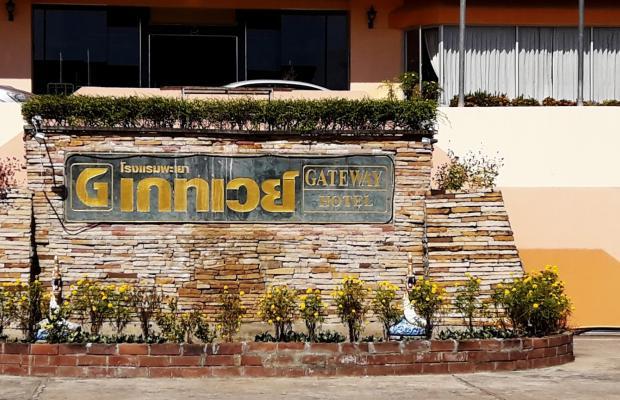 фотографии отеля Gateway Hotel Phayao изображение №43