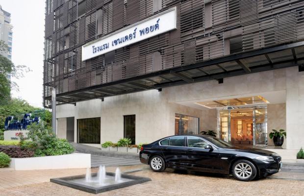 фотографии Centre Point Hotel Chidlom (ex. Centre Point Langsuan) изображение №40