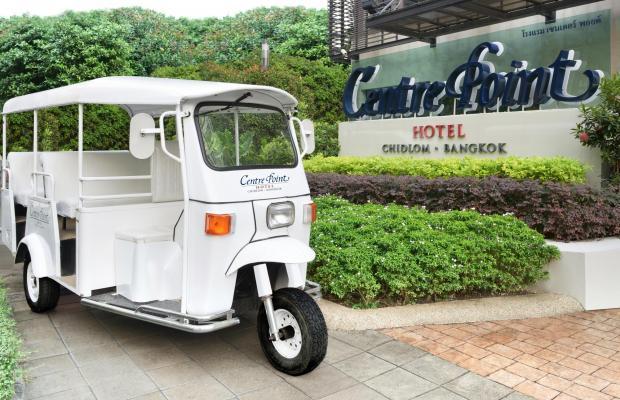 фотографии отеля Centre Point Hotel Chidlom (ex. Centre Point Langsuan) изображение №39