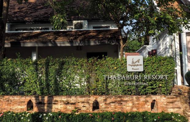 фотографии отеля Tharaburi Resort изображение №19