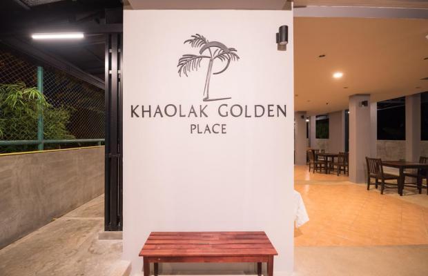 фотографии Khaolak Golden Place изображение №12