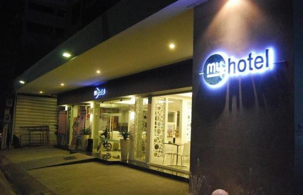 фото My Hotel Pratunam изображение №18
