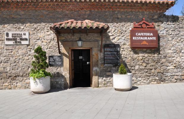 фото отеля Parador de Gijon изображение №41