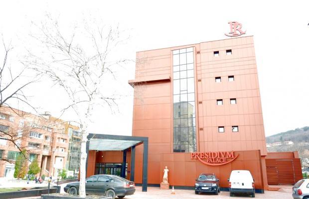 фото отеля Presidivm Palace (Президиум Пэлас) изображение №33