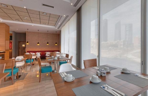 фото отеля Tryp Madrid Chamartin (ex. Tryp Centro Norte) изображение №21