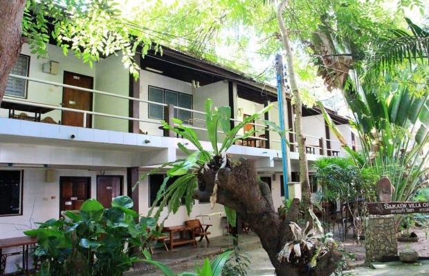 фото отеля Saikaew Villa изображение №21
