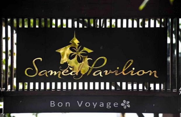 фотографии Samed Pavilion Resort изображение №40