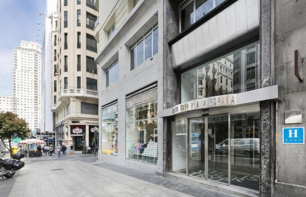 фото отеля Tryp Madrid Plaza de Espana (ex.Tryp Menfis) изображение №1