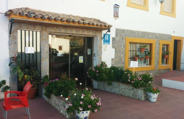 фото отеля Sierra de Andujar изображение №25
