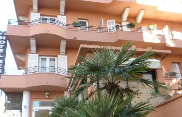 фотографии отеля Regina изображение №23