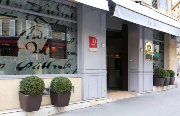 фотографии Best Western PREMIER Le Swann (ex. Quality Hotel Opera Saint Lazare Paris) изображение №16