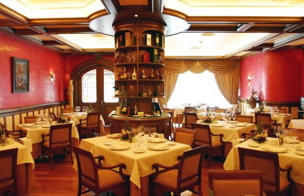 фото Sercotel Hotel Guadiana изображение №2