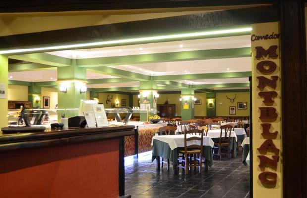 фотографии отеля Hotel GHM Monachil изображение №15