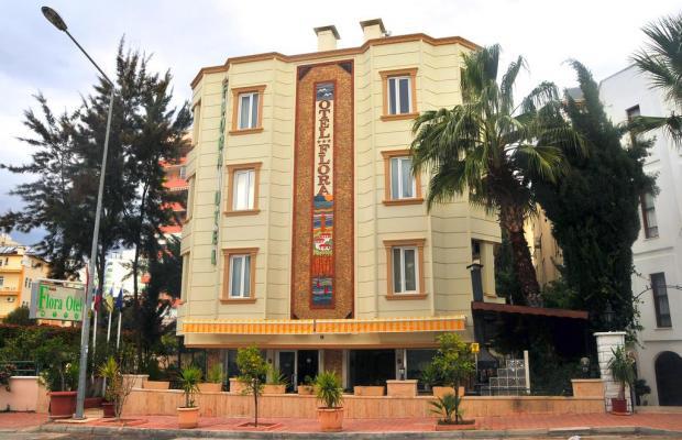 фото отеля Nasa Flora изображение №1