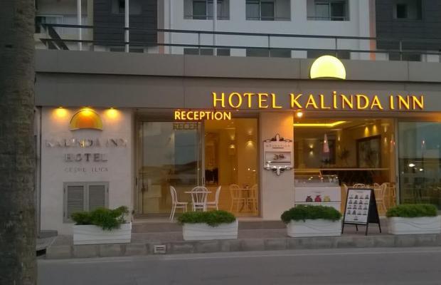 фотографии отеля Kalinda Inn изображение №3