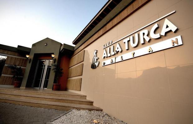 фото отеля Club Alla Turca (ex. Allaturca Dalyan) изображение №13