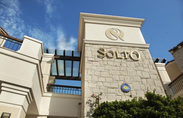 фотографии Corendon Premier Solto Hotel (ex.Solto Alacati Hotel) изображение №12