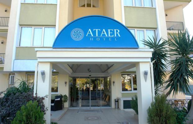 фото отеля Ataer изображение №1