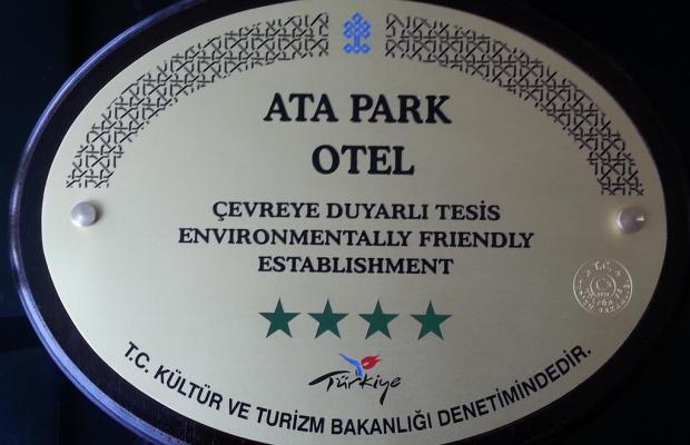 фото Ata Park изображение №2