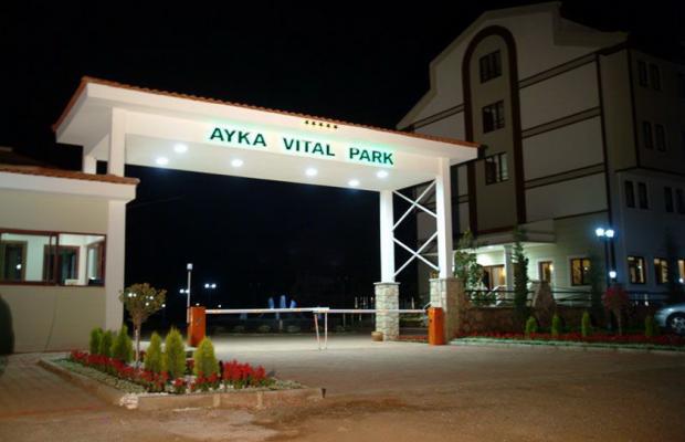 фото отеля Ayka Vital Park изображение №17