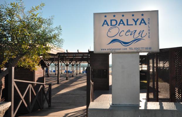 фотографии Adalya Ocean Deluxe изображение №8