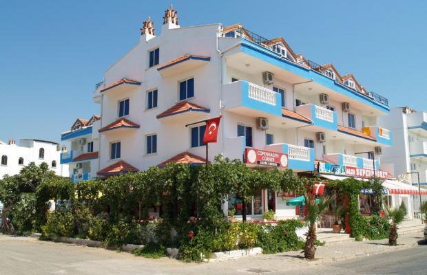фото отеля Atlantis изображение №1