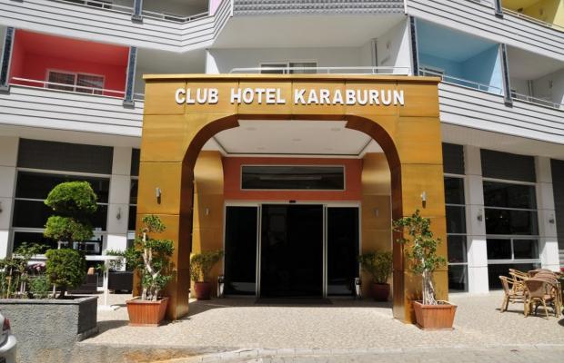 фотографии отеля Club & Hotel Karaburun (ex. Ganita Holiday Club) изображение №27