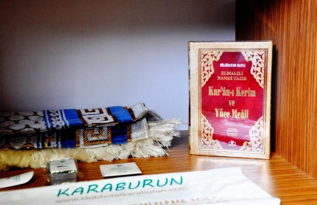 фото Club & Hotel Karaburun (ex. Ganita Holiday Club) изображение №10