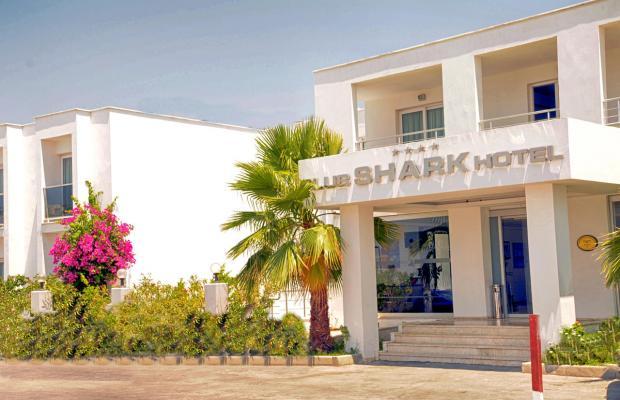 фото Club Shark Hotel изображение №10