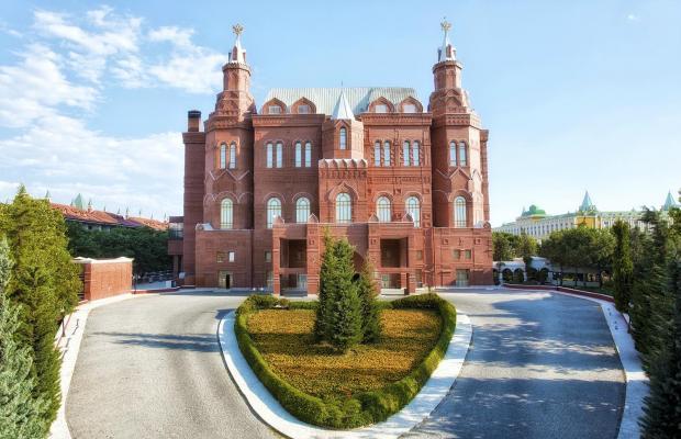 фотографии отеля Wow Kremlin Palace изображение №15
