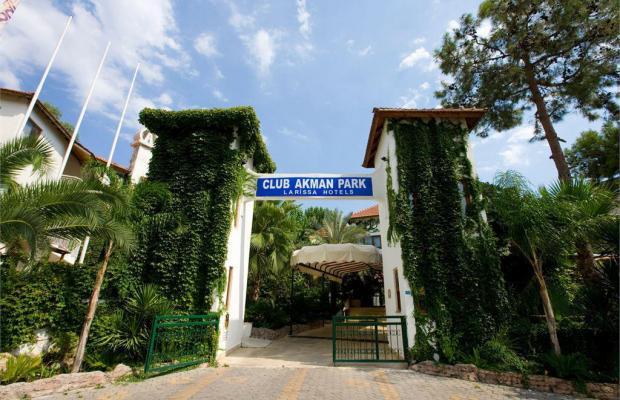 фотографии отеля Larissa Akman Park Hotel изображение №11