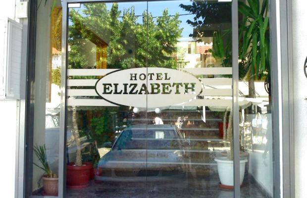 фотографии отеля Elizabeth изображение №3