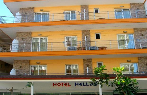 фото отеля Hellas изображение №1