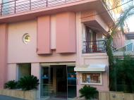 Frini Hotel, 2*