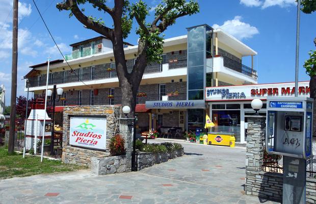 фото отеля Studios Pieria изображение №1