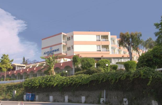 фотографии Alexandros Hotel изображение №8