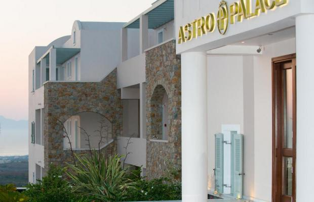 фото Astro Palace Suites & Spa изображение №2